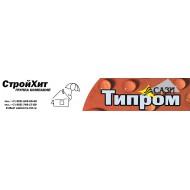 Продукция Типром (9)